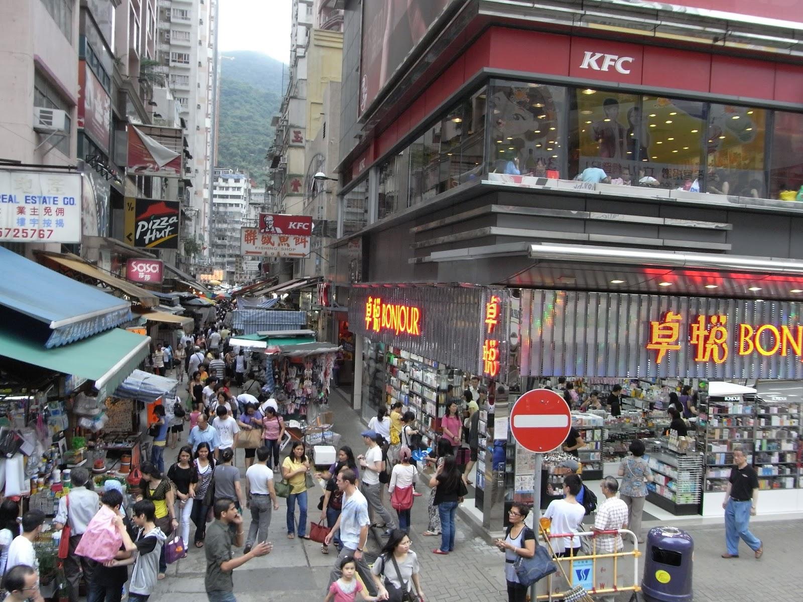 Wai Chan Road
