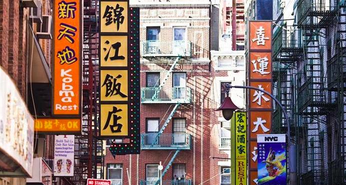 Chinatown - melhor bairro para se hospedar em Nova York